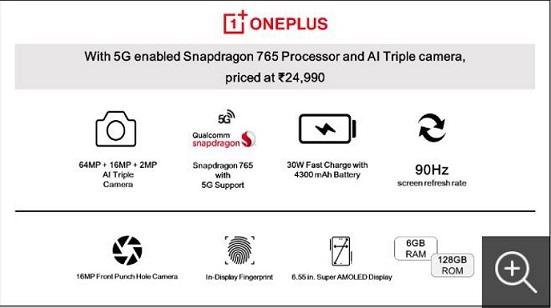 OnePlus Z price and specs