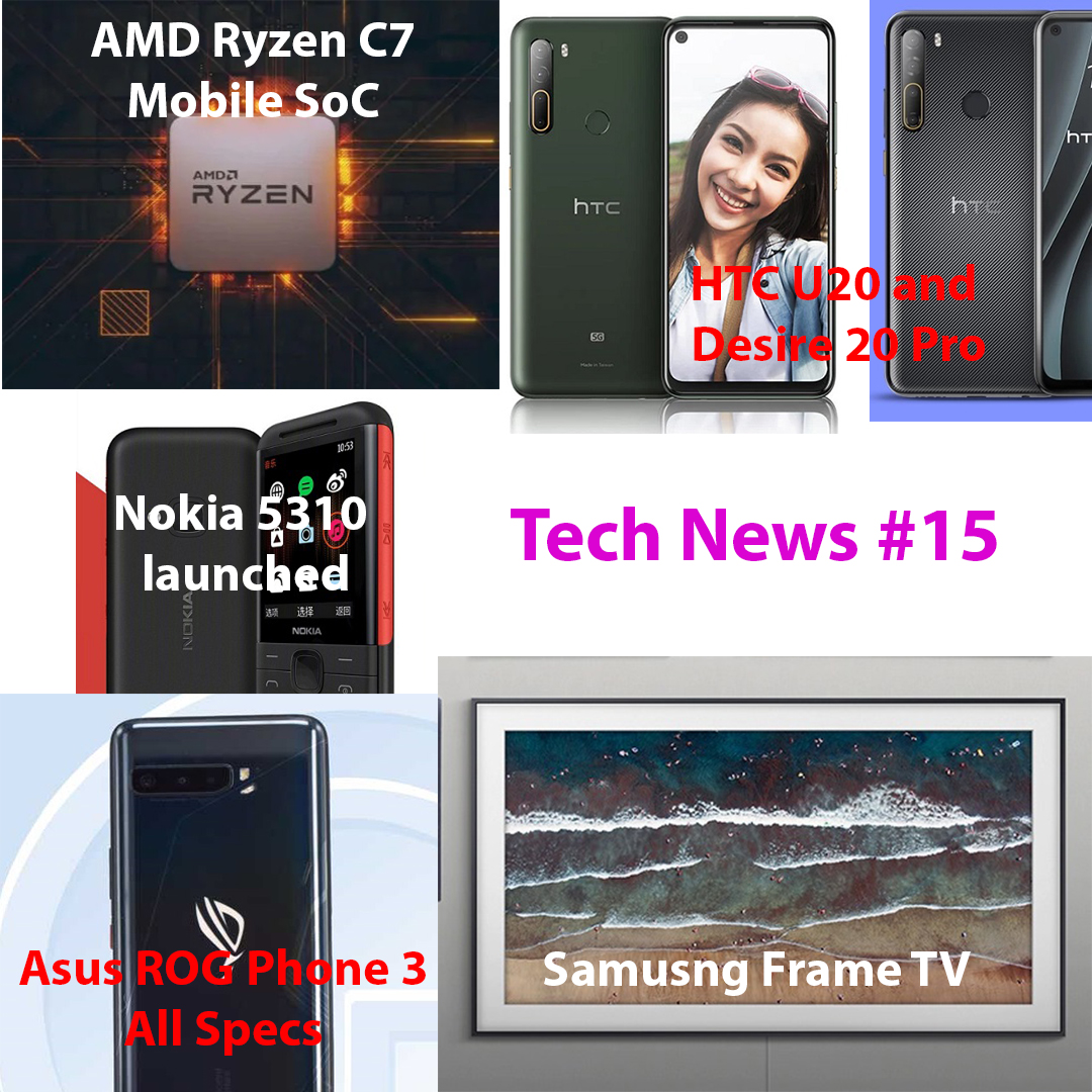 Tech News #15 – June 16, 2020