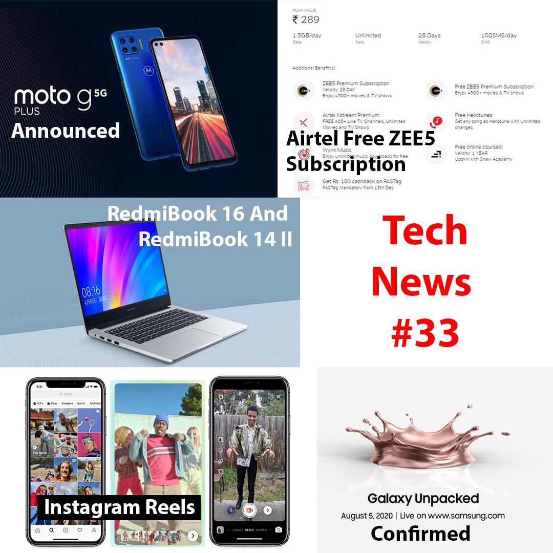 Tech News #33 – July 8, 2020