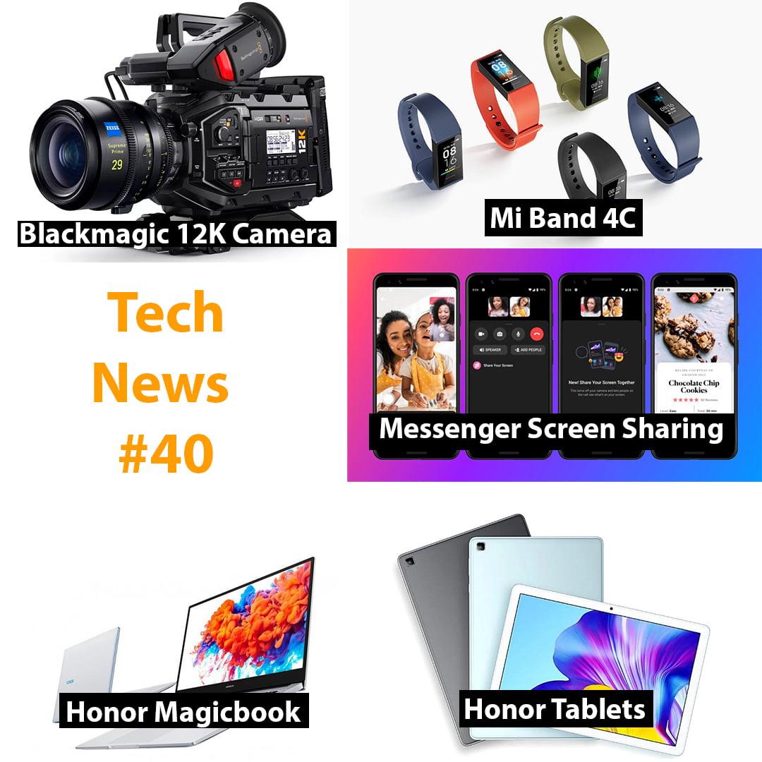 Tech News #40 – July 17, 2020
