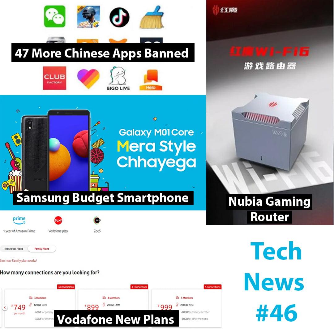 Tech News #46 – July 27, 2020