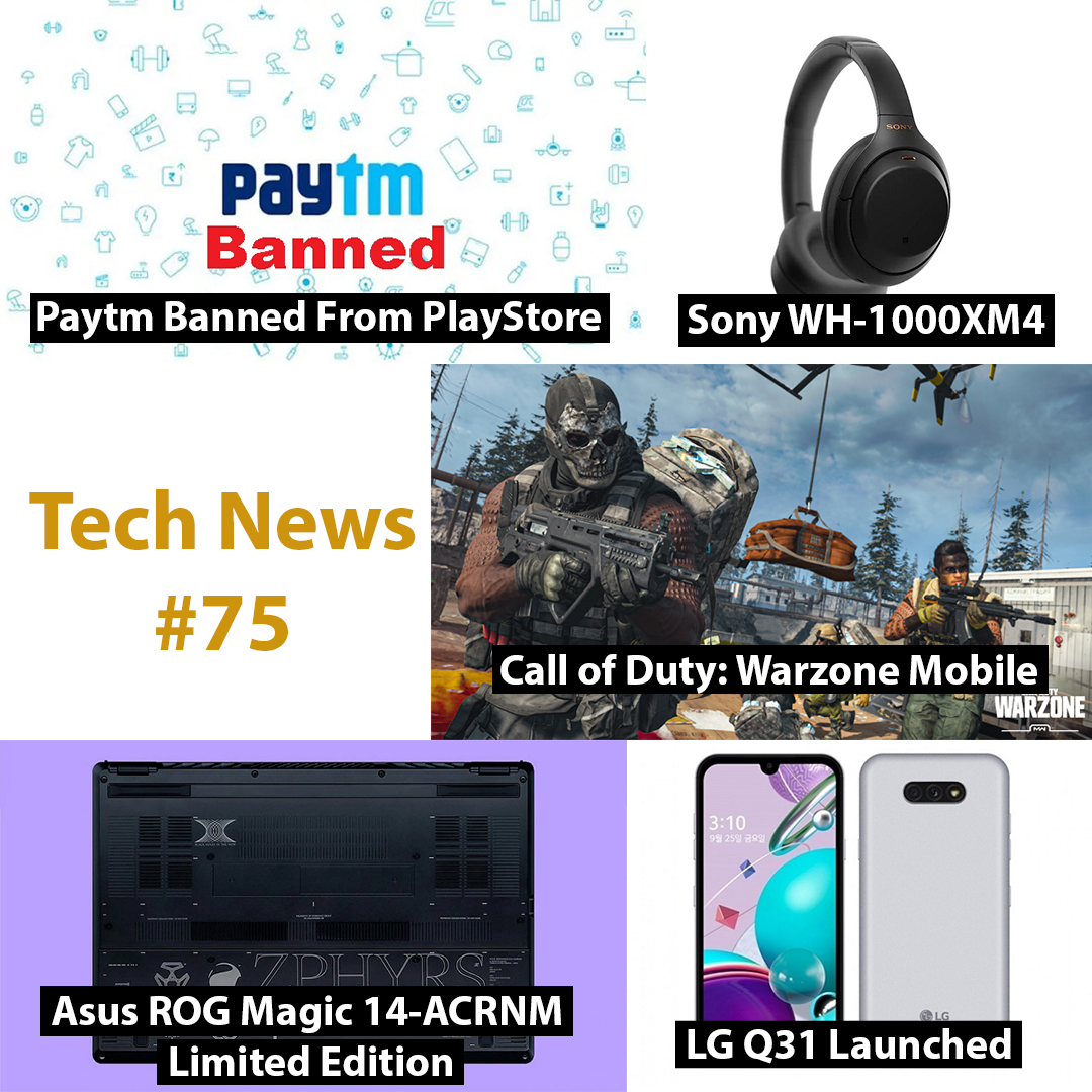 Tech News #75 – September 18, 2020