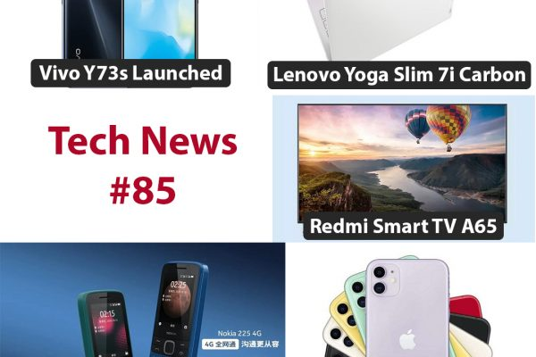 Tech News #85 Review Radar